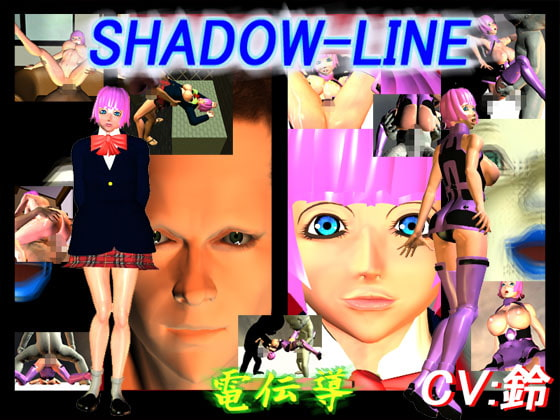 Shadow-Line (Dendendo) [cen] [2008, 3D Animation, Anal, Blowjob, Big Tits/Big Breasts, Big Ass, Group, Double Penetration] [jap]