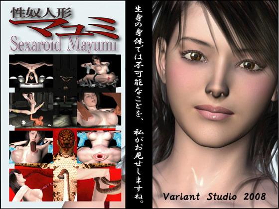 Секс-Рабыня Маюми / Sexaroid Mayumi (2021) Dvdrip
