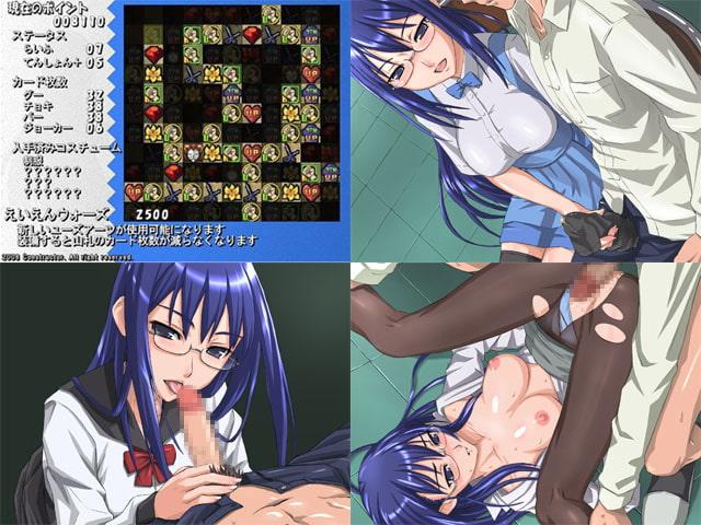 こんすと☆やきゅうけん-とりぷるくればー- (constructor) DLsite提供:同人ゲーム – テーブルゲーム