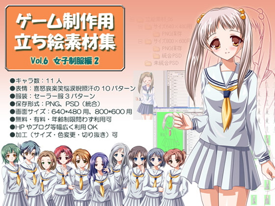 Standing postures for game creation Vol.6  School Girl 2 [Blue Forest]