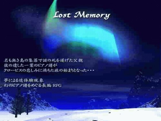 Lost Memory (Older Version) [Child-Dream]
