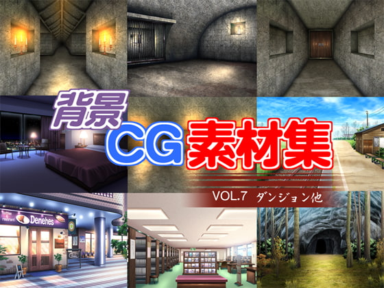 "Copyright-free background CG set vol.7 ""Dungeon, etc."" [QQQnoQnoQ]"