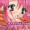 LOVE LOVE EMBLEM -ラブローション-