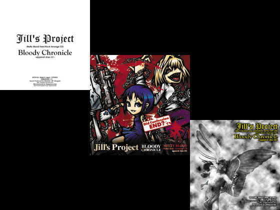 Bloody Chronicle: append disc 01_02_03_set [[kapparecords]]