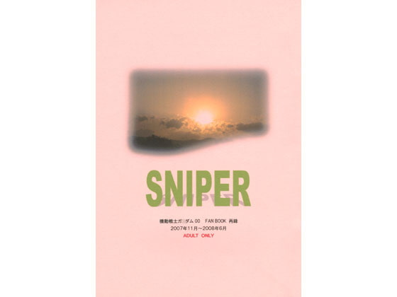 SNIPER [Black69cross]