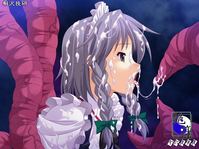 艶符-十六夜咲夜- (桐沢技研) DLsite提供:同人ゲーム – デジタルノベル