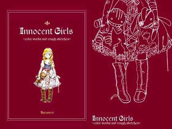 RJ044656 img main Innocent Girls