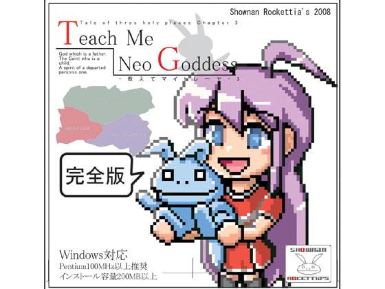 RJ045511 img main Teach Me Neo Goddessー教えてマイトレーヤー 3完全版