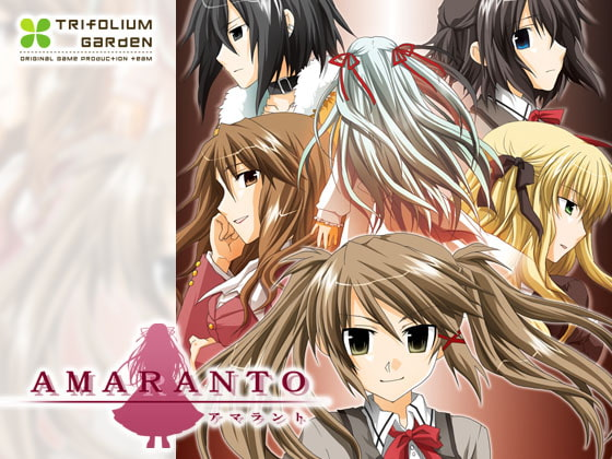 RJ045681 img main AMARANTO