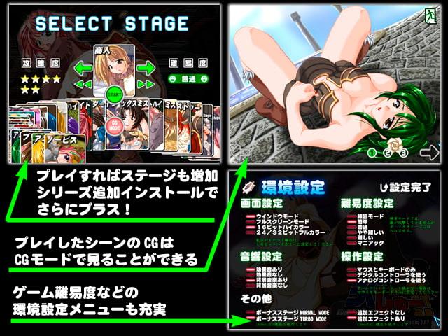 らぐしゅー!!! Vol4 (studio麗) DLsite提供:同人ゲーム – シューティング
