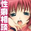 Immoral Report~女生徒からのえっちな告白~ [あっぷるみんと]