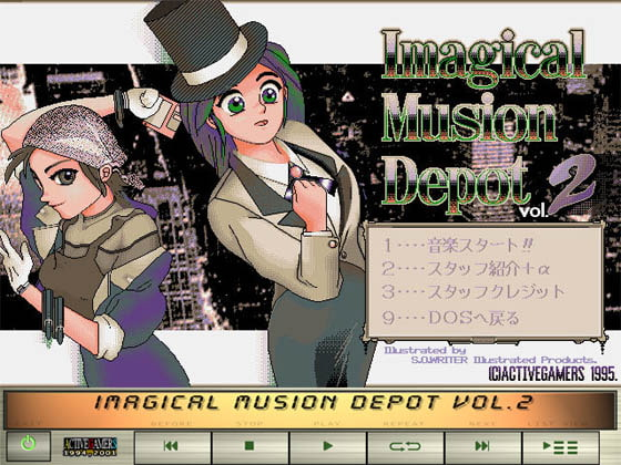 Imagical Musion Depot Vol.2 [ACTIVE GAMERS]
