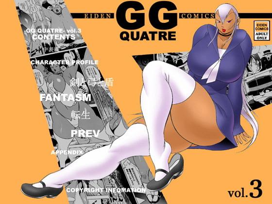 GGQUATREvol.3