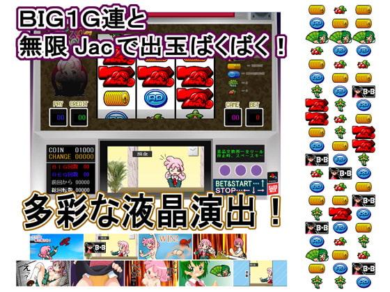 ばくスロBANK2 (サードニックス) DLsite提供:同人ゲーム – その他