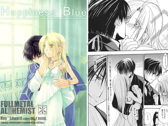 RJ047599 img main Happiness Blue