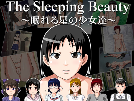 TheSleepingBeauty~眠れる星の少女達~