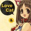 Love Cat 4