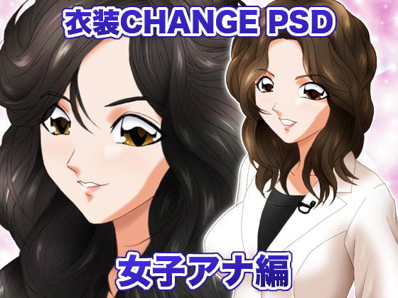 Costume Change PSD - Female Broadcaster [Mix Station]