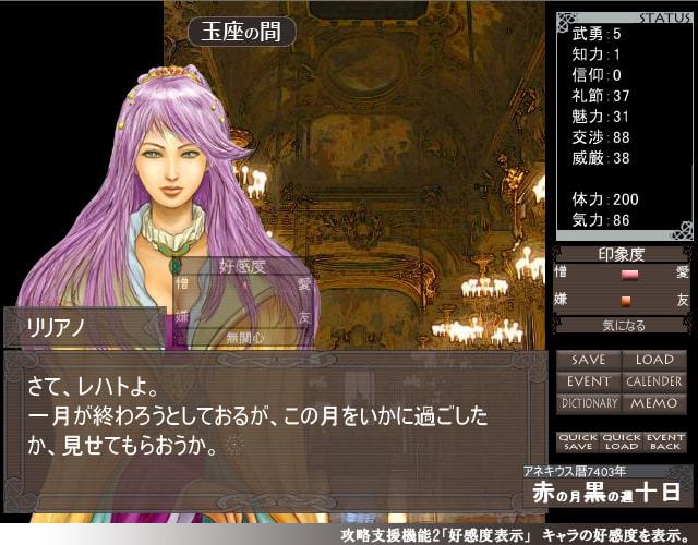 冠を持つ神の手 攻略支援版 (小麦畑) DLsite提供:同人ゲーム – アドベンジャー