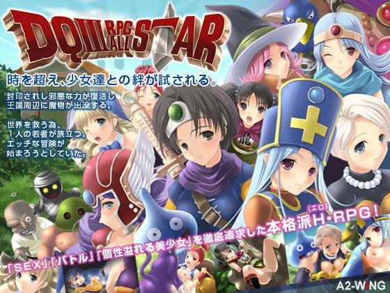 RJ050872 img main DQIII RPG ALL STAR
