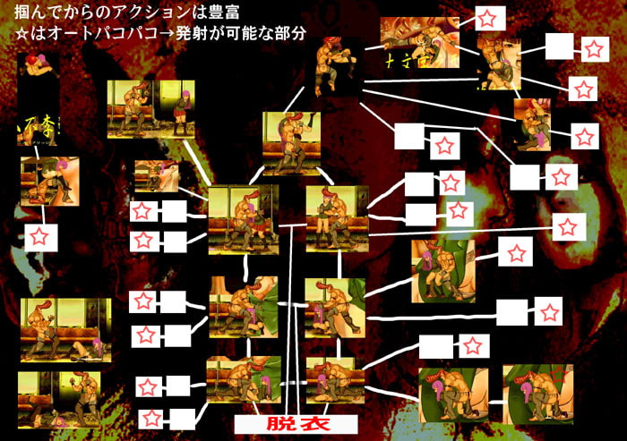 TA-boo.ver1.2 (ISAmu.のお部屋) DLsite提供:同人ゲーム – アクション
