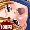 エロ姫フラッシュ! [Iam-soft]