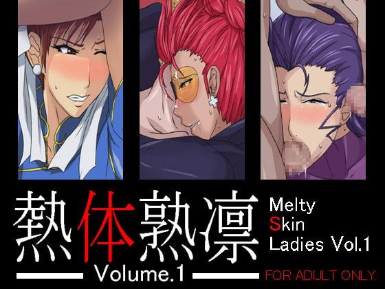 熱体熟凛Vol.1