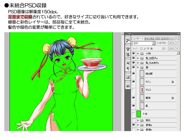 Standing postures for game creation Vol.11 - Working woman [Blue Forest]