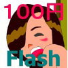 Flash Toons [オンユアマーク]