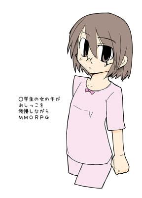 尿意少女3