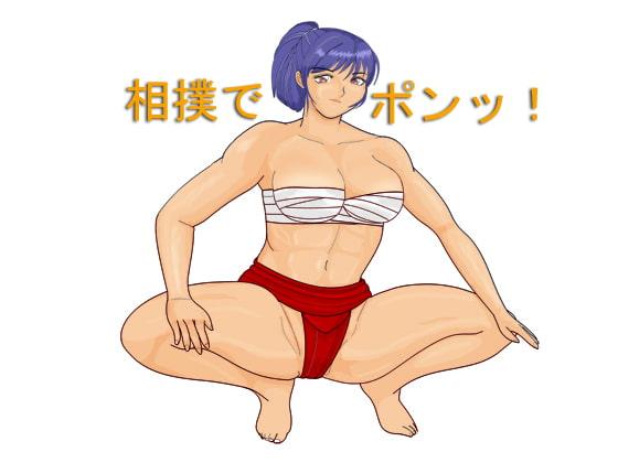 RJ053917 img main 相撲でポンッ!6女闘美編