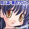 【同人誌】オペラツィオン ラグナロク 〜カインド レディ
