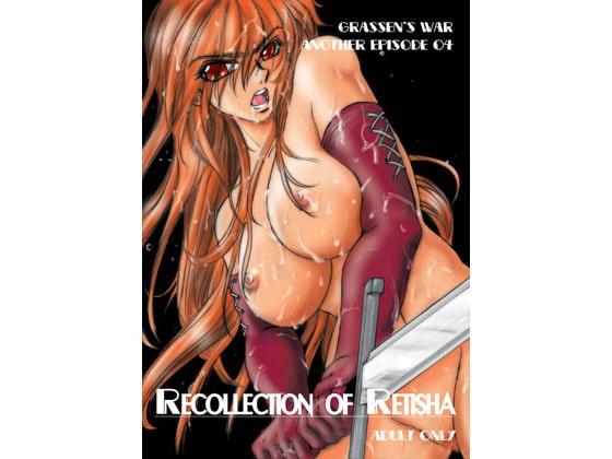 RecollectionofRetisha