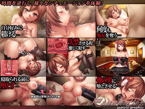 同人ゲーム・同人CG集 Vol.133->画像>113枚