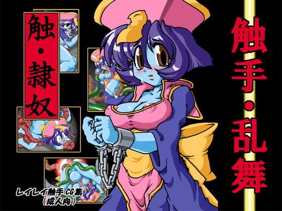 同人ゲーム・同人CG集 Vol.131->画像>347枚