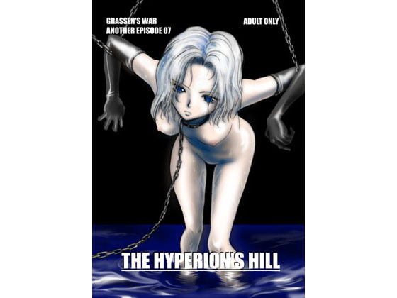 TheHyperion'sHill