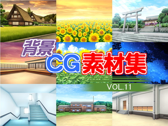 Copyright-free background CG set vol.11 [QQQnoQnoQ]
