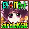 Eの妖魔+イノセントティア