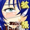 三闘姫MANIAX