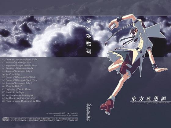 RJ056285 img main 東方夜想譚