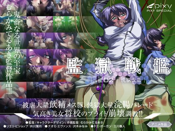 Lilith15周年キャンペーン3