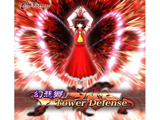 RJ056637 img main 幻想郷 Tower Defense