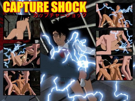 Capture Shock!