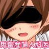 妄想コミック集3「危ないドラッグストア」他1編