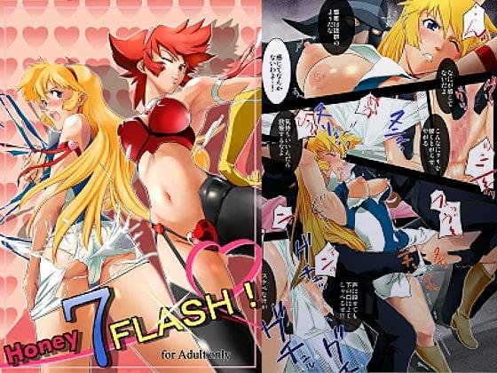 Honey 7 Flash! [戦闘海域]
