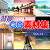 Copyright-free background CG set vol.12 [QQQnoQnoQ]