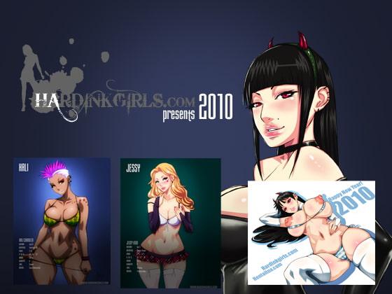 Hardinkgirls CG Collection!
