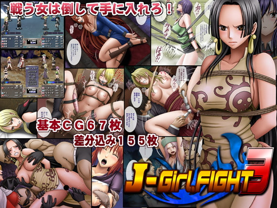 J-Girl.FIGHT3