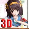 涼〇ハルヒの魔術 [Virtual Solid]