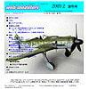 webmodelers バックナンバー (Vol.1 ) 2009年2月創刊号 [webモデラーズ]